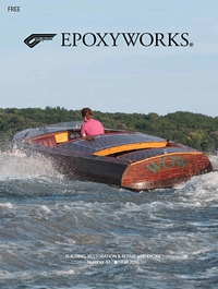 Epoxyworks 43 Cover Small